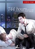 도서 이미지 - 744 hours