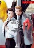 도서 이미지 - 와일드 퍼 (Wild Fur)