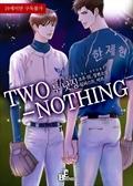 투 낫싱 (TWO-Nothing)