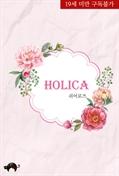 HOLICA