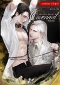 커버넌트 (Covenant)