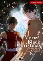 메리 블랙크리스마스