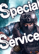S.S(special service)